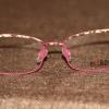 zakład optyczny wrocław soczewki wrocław